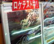 【ロケテ】THE KING OF FIGHTERS XIII