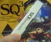 【NDSi】世界樹の迷宮Ⅲ-<br />  星海の来訪者-<br />  ①