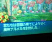 【NDSi】世界樹の迷宮Ⅲ-<br />  星海の来訪者-<br />  ②第一階層クリア