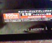 【SONY】BDZ<br />  -A950沈黙…