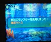 【NDSi】世界樹の迷宮Ⅲ-<br />  星海の来訪者-<br />  ③海王ケトス撃破・第三階層:光輝ノ石窟到達