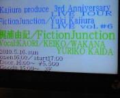 【LIVE】Fic<br />  tionJunction Yuki Kajura LIVE VOL#6@なんばHatch