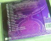【OST】エスプガルーダⅡブラックレーベルオリジナルサウンドトラック from <br />  オンラインケイブ祭り