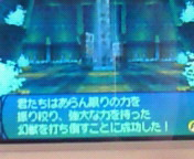 【NDSi】世界樹の迷宮Ⅲ-<br />  星海の来訪者-<br />  ⑤シン撃破!第五階層:<br />  白亜ノ森到達。真ED<br />  ルート