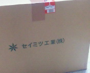 【MVS】サムライスピリッツ零スペシャル