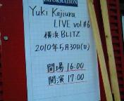 【LIVE】Fic<br />  tionJunction Yuki Kajura LIVE VOL#6@横浜BLITZ
