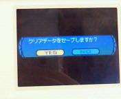 【NDSi】世界樹の迷宮Ⅲ-<br />  星海の来訪者-<br />  ⑥父にして母なる座を撃破!一周目クリア達成