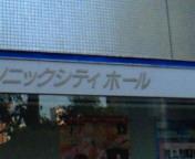 【LIVE】一青窈CONCERTTOUR2010〜花蓮街〜@大宮ソニックシティ