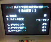 【PCB】麻雀学園祭2