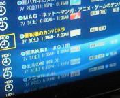 【アニメ】2010<br />  年夏放送開始アニメ録画スケジュール