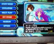 【PSP】ネオジオヒーローズアルティメットシューティング