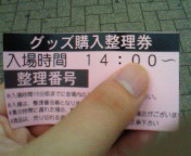【イベント】ケイブ祭り『恐怖!ケケケのケイブ屋敷』@秋葉原<br />  UDX