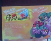 【LIVE】マクロスF・ギラサマカーニバル@パシフィコ横浜