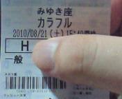 【映画】カラフル