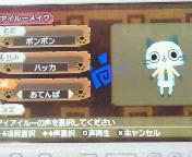 【PSP】モンハン日記ぽかぽかアイルー村①