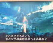【PSP】ロードオブアルカナ①