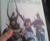 【TGS】東京ゲームショウ2010-<br />  スクウェアエニックスブース-