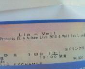 【LIVE】Lia<br />  +Veil QL park Presents『Lia Autumn Liv<br />  e 2010 & Veil 1st Live』@duo MUSIC <br />  EXCHANGE
