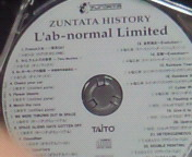 【OST】ZUNT<br />  ATA HISTORY L'ab-normal Limited