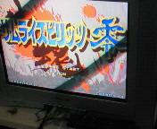 【MVS】サムライスピリッツ零