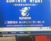 【USTREAM】<br />  ZUNTATA NIGHT〜秋の夜長はZUNTATA<br />  三昧!〜