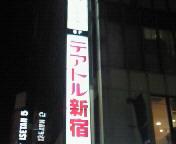 【映画】マルドゥック・スクランブル