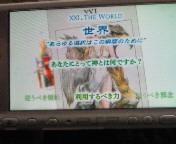 【PSP】タクティクス・オウガ-<br />  運命の輪-<br />  ①