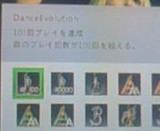 【XBOX360】ダンスエボリューション