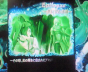 【XBOX360】虫姫さまふたりVer1.5