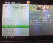 【XBOX360】怒首領蜂大復活Ver1.51<br />  +リアルアーケードPro.VX SE