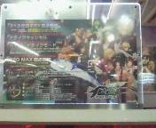 【AC】ザ・キング・オブ・ファイターズ13