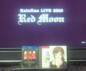 【BD】Kalaf<br />  ina LIVE 2010 -Red Moon-