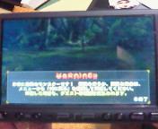 【PSP】モンスターハンターポータブル3rd <br />  ユクモランサー編①