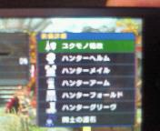 【PSP】モンスターハンターポータブル3rd <br />  ユクモランサー編②-<br />  リオレイア捕獲&村★3<br />  キークエスト攻略レシピ-