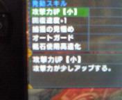 【PSP】モンスターハンターポータブル3rd <br />  迅王牙狩猟人編③-<br />  温泉クエスト制覇-