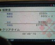 【PSP】モンスターハンターポータブル3rd <br />  迅王牙狩猟人編④-<br />  『無双の狩人』クリア&集会浴場★3★4キークエスト攻略レシピ<br />  -