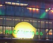 【LIVE】Kal<br />  afina Kalafina LIVE 2010¨輝く空の静寂には¨千秋楽@渋谷C.C.Lemon<br />  ホール