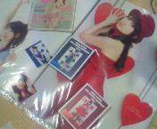 【BD】NANA <br />  MIZUKI LIVE GAMES×ACADEMY-RED-