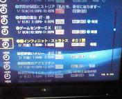 【アニメ】2011<br />  年冬放送開始アニメ録画スケジュール