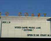 【LIVE】ZUN<br />  TATA VIDEO GAME MUSICLIVE-EXTEND-@新木場STUDIO COAST