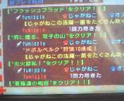 【PSP】モンスターハンターポータブル3rd <br />  ユクモの護り手編⑥『煌黒龍アルバトリオン』クリア・攻略レシピ