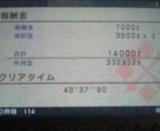 【PSP】モンスターハンターポータブル3rd <br />  ユクモの護り手編⑦-<br />  完結編-『終焉を喰らう者』陥落・ランス攻略レシピ