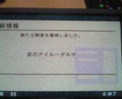 【PSP】モンスターハンターポータブル3rd <br /><br />  三界制覇狩猟人編①『四面楚歌』初見陥落・ランス攻略レシピ