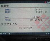 【PSP】モンスターハンターポータブル3rd <br />  三界制覇狩猟人編②『範馬刃牙・鬼の遺伝子』陥落・ランス攻略レシピ