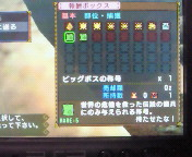 【PSP】モンスターハンターポータブル3rd <br />  三界制覇狩猟人編④『MGS・ハンターイーター作戦』ランス攻略レシピ