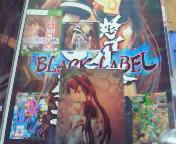 【XBOX360】怒首領蜂大復活ブラックレーベル+リアルアーケードPro.VX SE
