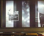 【BD】劇場版『空の境界』BD-BOX