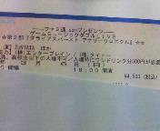 【USTREAM】<br />  ZUNTATANIGHT2〜冬はマッタリZUNTATA<br />  三昧〜