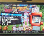 【XBOX360】むちむちポーク&ピンクスゥイーツ+リアルアーケードPro.VX SE