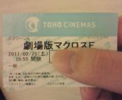 【映画】劇場版マクロスF恋離飛翼〜サヨナラノツバサ〜